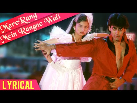 Mere Rang Mein Rangne Wali Full Song With Lyrics | Maine Pyar Kiya | Salman Khan | SPB Hindi Songs