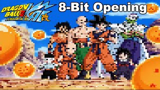 Dragon Ball Z Kai Opening - 8-Bit Version