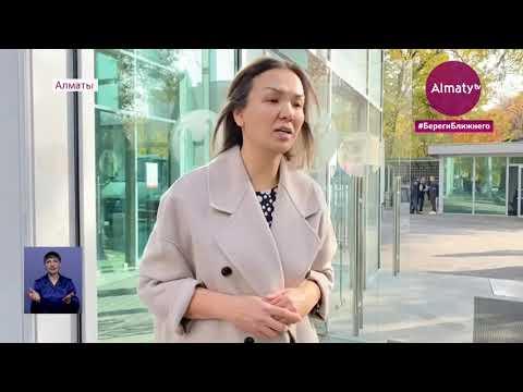 Разбойный налет на отделение банка совершен в Алматы (16.10.20)