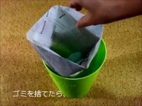 16★ゴミ箱の中に入れるゴミ ... : 折り紙の箱の折り方 : 折り方