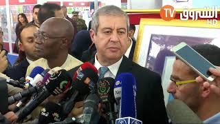 وزير الاتصال  يعقّب على  اضراب القضاة ...