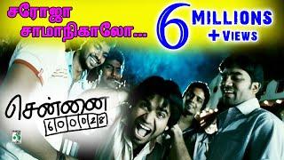 Saroja Saman Nikolo Super Song | Chennai-600028 | Yuvan