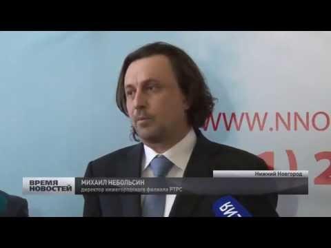 РТРС начал вещание второго мультиплекса в Нижнем Новгороде и ряде городов области