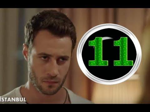 Жестокий Стамбул 11 серия на русском,турецкий сериал, дата выхода