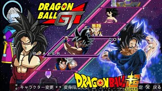 (NEW Full ISO) DBS VS. DBGT || Dragon Ball Z Shin Budokai 2 Mods 2018 - DOWNLOAD/DESCARGAR