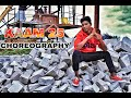 Download Kaam 25 Hain | Choreography By | Rahul Sarwan (RS) | MADNESS CREATIVES |