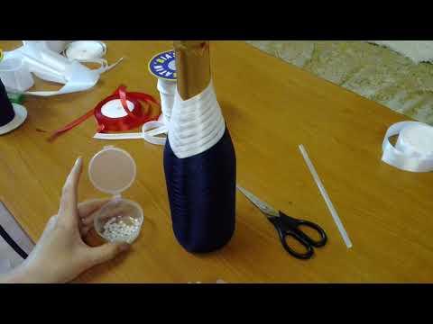 Украшение бутылки шампанского на свадьбу своими руками фото