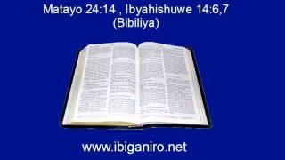 June 13, 2015 Agaciro k ubugorozi mw isi mp3