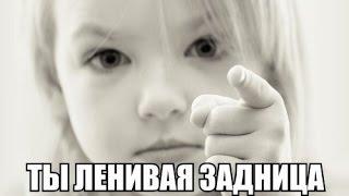 Волшебный пендель   А  Матиевич