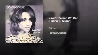 Kan Ez Zaman Wo Kan (Hanna El Sikran)
