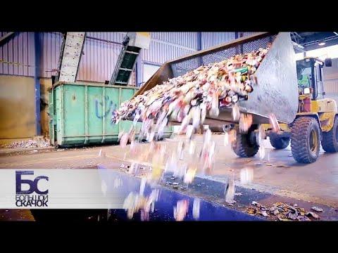 Намеренное устаревание товаров | Большой скачок - Видео из ютуба