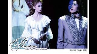 Takarazuka Phantom - You Are Music - Cosmos Wao Youka Hanafusa Mari