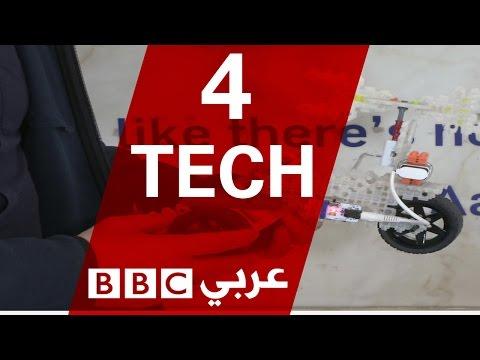 المركز اللبناني البريطاني للتبادل التكنولوجي- 4Tech  - 13:21-2017 / 4 / 24