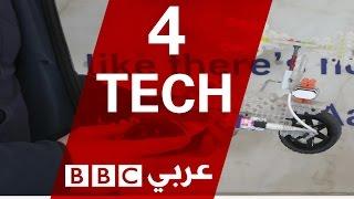 المركز اللبناني البريطاني للتبادل التكنولوجي- 4Tech