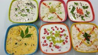 मिनटों में बनाए 6 तरह के लाज़वाब रायते गर्मियों के लिए// 6 types of raita//summer special.