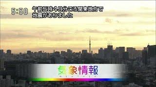 東京マグニチュード5.2 首都直下地震PV風?(東京マグニチュード8.0風) 昨日の地震について情報をまとめました。 今日の地震関連のニュース、...