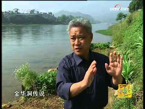 走遍中国 溶洞寻踪