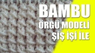 BAMBU Örgü Modeli - Şiş İşi İle Kolay Örgü Modelleri