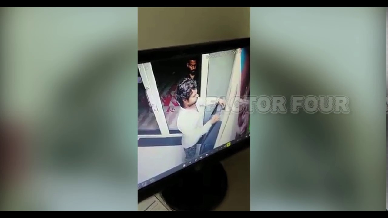 Caught on camera: Man stealing money from ATM I एटीएम से पैसे चुराते एक युवक