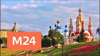 Смотреть видео Дни Тамбовской области пройдут в Москве - Москва 24 онлайн