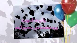 مسيرة _ تخرج مدارس دار القلم بدون موسيقى # زفات نجاح 2017 مقدمه مع انشوده مع شعر 0502022337