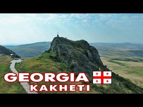 Путешествие по Грузии / Кахетия