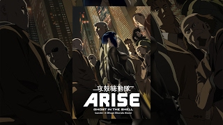 攻殻機動隊ARISE border:4 Ghost Stands Alone thumbnail
