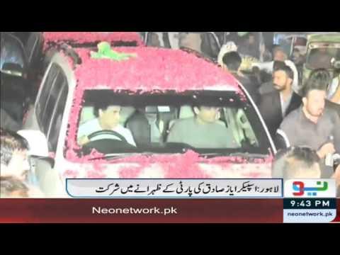 Lahore City | PML N Leader Ayaz Sadiq Promotes VIP Culture | Neo News