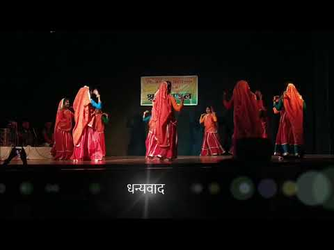 performing-art-india-||-rajasthan-folk-dance-ghoomar-||-राजस्थान-घूमर-नृत्य-||-iksvv