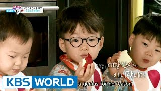 The Return of Superman - Daehan, the Juke Box
