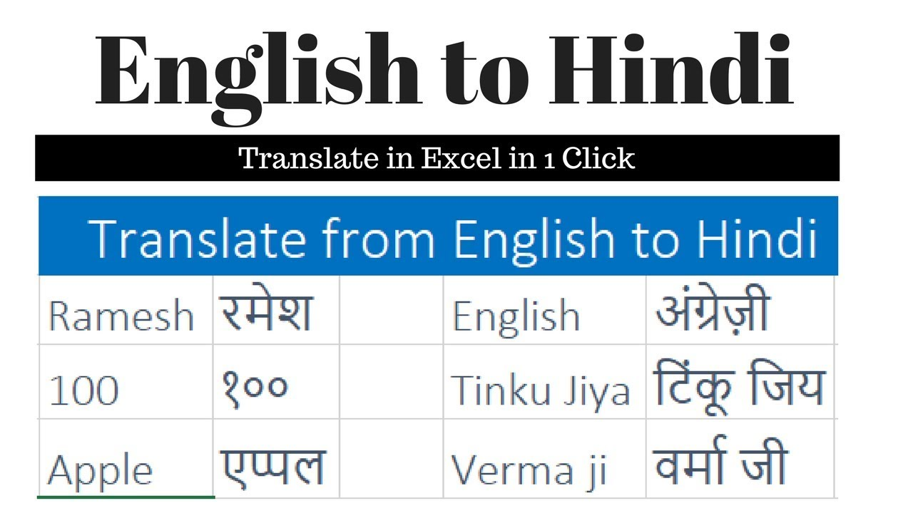 Translate English To Hindi in Excel