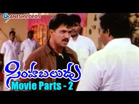 Simha Baludu Movie Parts 2/14 || Arjun,...