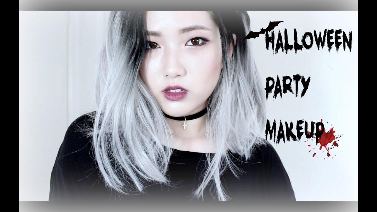 HALLOWEEN PARTY MAKEUP | 할로윈 파티 메이크업 - YouTube