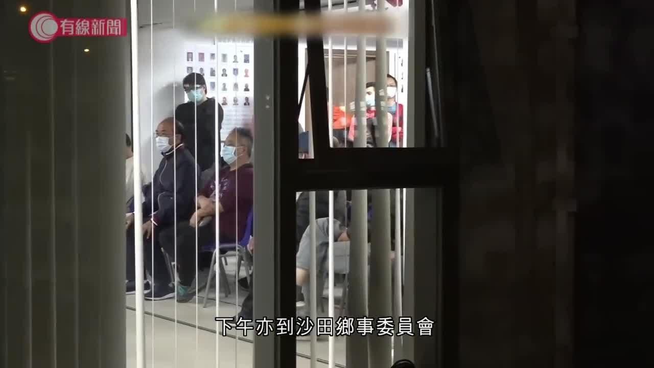 火炭駿洋邨將改做檢疫中心 - 20200208 - 香港新聞 - 有線新聞 CABLE News - YouTube
