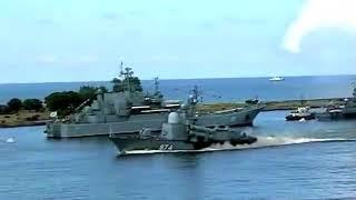 ПАРАД ВМФ 2006 БАЛТИЙСК