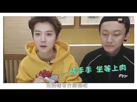 LuHan鹿晗_Mukbang 01