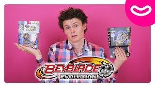 Beyblade. Як відрізнити оригінал від підробки? Битва волчков Бейблэйд