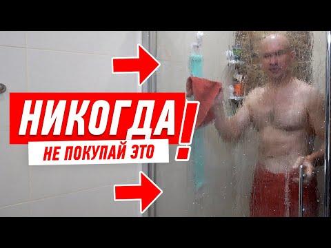 Шторка для ванной своими руками