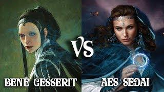Bene Gesserit Vs Aes Sedai | Dune and Wheel of Time Comparison