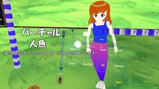 海老名セイレンの動画「【01】出でよセイレーンっ!(召喚失敗)」のサムネイル画像