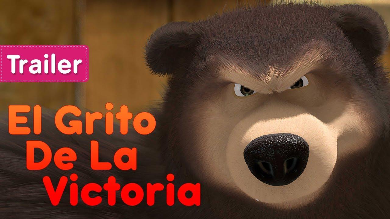 Masha y el Oso 💥¡Próximo 30 de abril!🏆🥇 El Grito De La Victoria🏆🥇 (Trailer) Masha and the Bear