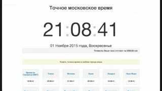 Розыгрыш 10.000 т р от ТС