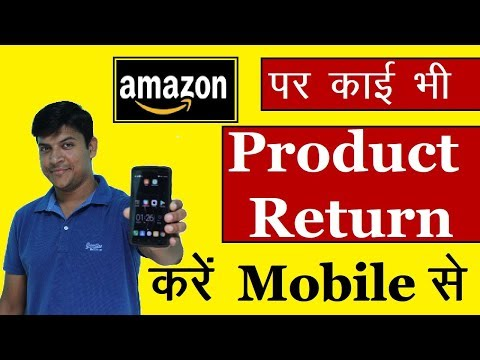 How To Return Amazon items in India | How To Return Amazon item in Hindi | Mr.Growth