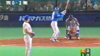 1998年日本シリーズ 横浜vs西武 第6戦 18/19