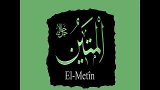 El-Metîn Celle Celalühu | 99 Esma'ül Hüsna İlahileri 55
