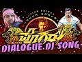 Dhruva sarja pogaru dialogue DJ song