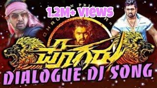 Dhruva sarja pogaru dialogue DJ song