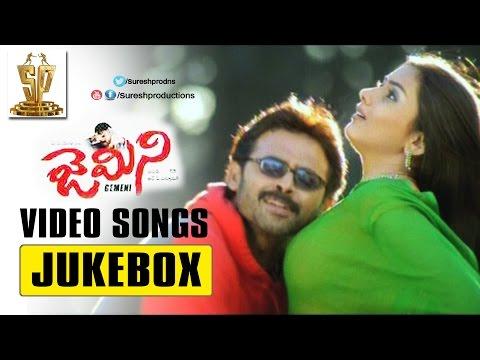 Gemini Telugu Movie   Video Songs Jukebox   Venkatesh   Namitha   Brahmanandam