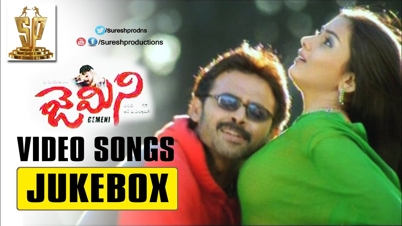 Gemini Telugu Movie Video Songs Jukebox Venkatesh Namitha