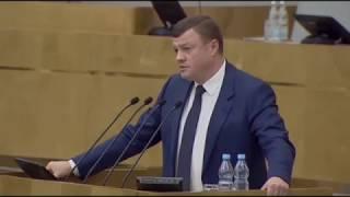 Речь губернатора Тамбовской области Александра Никитина в Государственной думе РФ